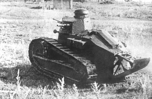 Reno-russky tank