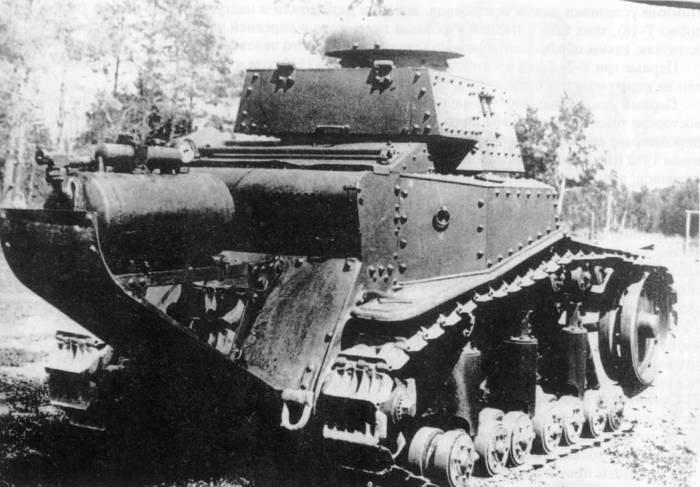 The chemical T-18 tank