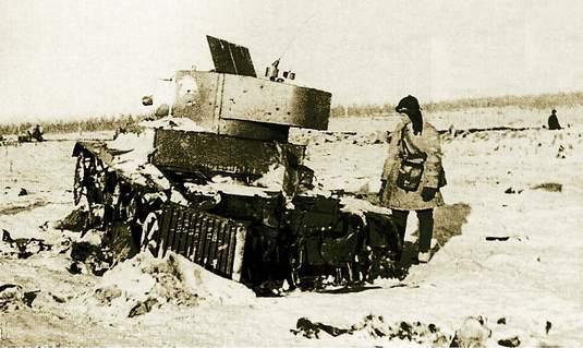 ТТ-26