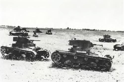 ТУ-26 и ТТ-26