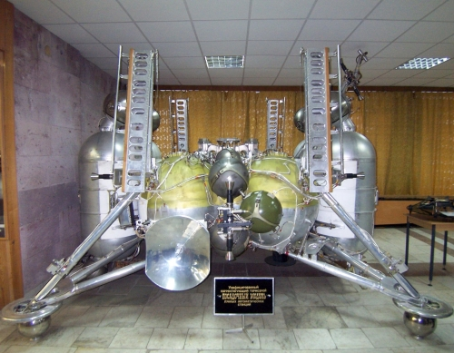 Landing module of Lunokhod