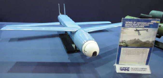 Sokіl-2 UAV at IDEX-2011