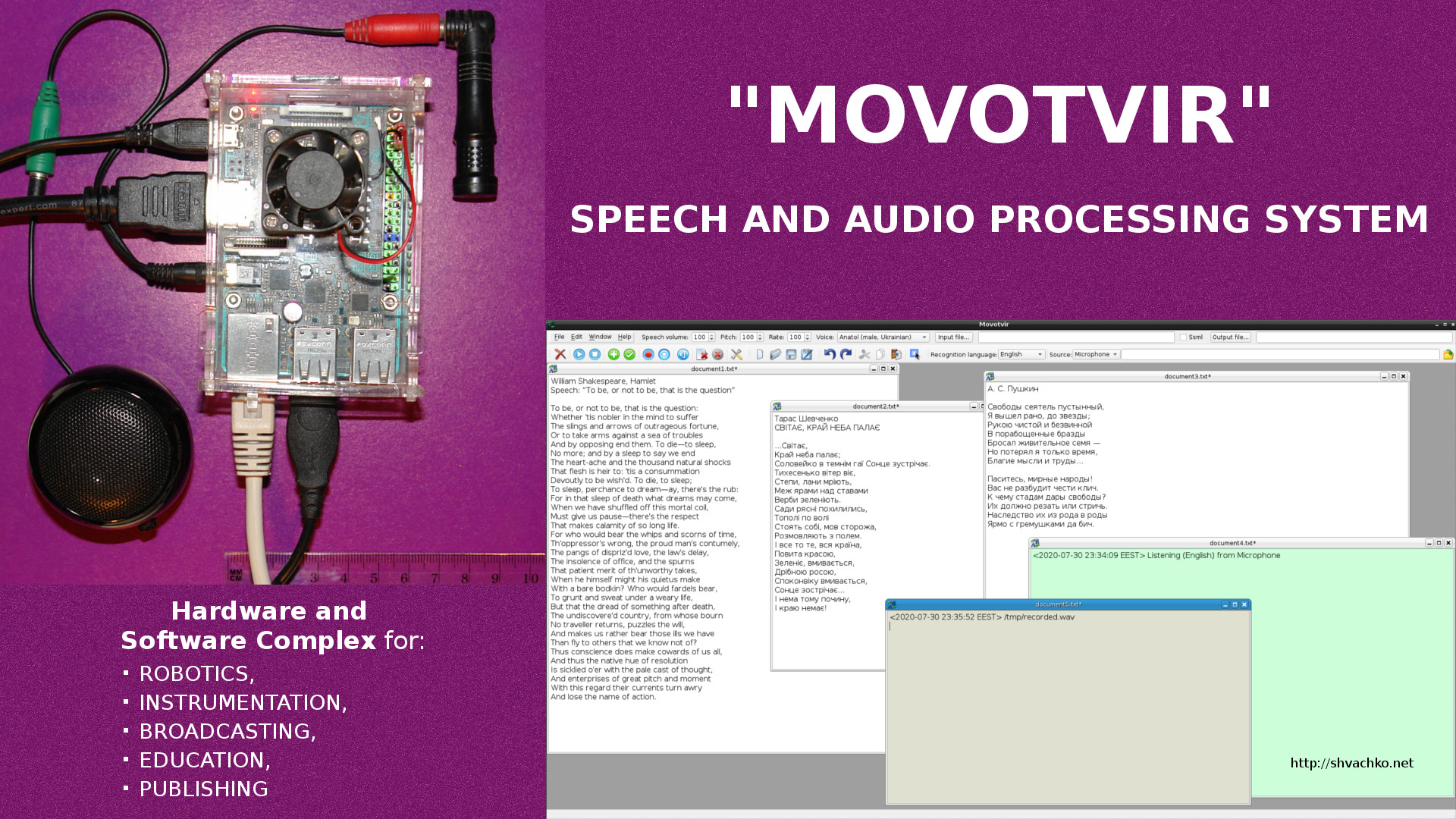 Speech and audio processing system _Movotvir_